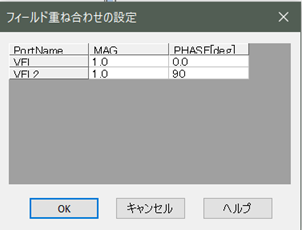 folding_setting3